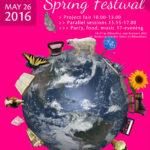 spring-festival-2016